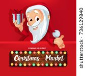 a christmas market. poster...   Shutterstock .eps vector #736129840