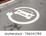 sign for electric cars on... | Shutterstock . vector #736141783