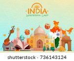 colorful travel poster with taj ... | Shutterstock .eps vector #736143124