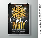vector merry christmas party... | Shutterstock .eps vector #736161130