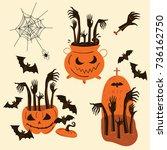 set of zombie hands in... | Shutterstock .eps vector #736162750