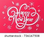 happy new year hand lettering... | Shutterstock .eps vector #736167508