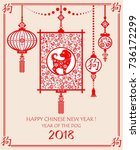 greeting card for chinese new... | Shutterstock . vector #736172299