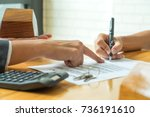 buyers are signing a home... | Shutterstock . vector #736191610