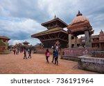 bakhtapur  nepal   circa... | Shutterstock . vector #736191964