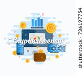 cryptocurrency abstract vector... | Shutterstock .eps vector #736197754