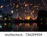 Small photo of Ayutthaya travel Floating Lantern Loy Krathong Yi Peng Lanna temple festival fair world heritage site Wat Mahathat in Thailand