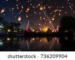 ayutthaya travel floating... | Shutterstock . vector #736209904