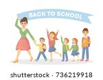 back to school. teacher with... | Shutterstock . vector #736219918