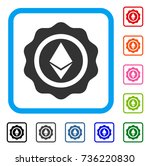 ethereum seal icon. flat grey...