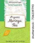 moringa tea package design... | Shutterstock .eps vector #736239793