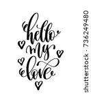 hello my love hand lettering... | Shutterstock . vector #736249480