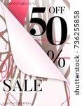 vertical sale advertisement... | Shutterstock .eps vector #736255858