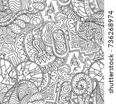tracery seamless pattern.... | Shutterstock .eps vector #736268974