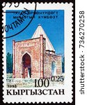 Small photo of CROATIA ZAGREB, 24 SEPTEMBER 2017: a stamp printed in the Kyrgyzstan shows Mausoleum of Manas in Talas Region, National Monument, circa 1993