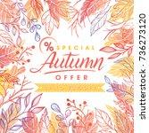 autumn special offer banner... | Shutterstock .eps vector #736273120