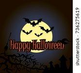 "vector greeting card  ""happy... | Shutterstock .eps vector #736275619"