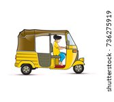 young girl riding three wheeler ... | Shutterstock .eps vector #736275919