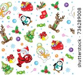christmas decoration and santa... | Shutterstock .eps vector #736289008