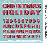 christmas holiday vector font.... | Shutterstock .eps vector #736296586