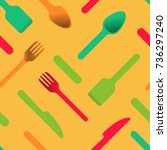 multicolored cutlery icons... | Shutterstock .eps vector #736297240