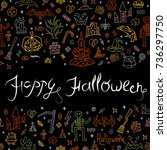greeting card happy halloween... | Shutterstock .eps vector #736297750