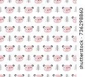 Stock vector cute hand drawn nursery seamless pattern with bear in scandinavian style monochrome vector 736298860
