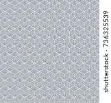decorative hand drawn seamless... | Shutterstock .eps vector #736325539