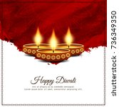 abstract beautiful happy diwali ... | Shutterstock .eps vector #736349350
