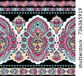indian floral paisley seamless...   Shutterstock .eps vector #736365919