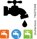 outdoor water faucet icon  | Shutterstock .eps vector #736375348