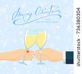 hands with glasses of champagne ... | Shutterstock .eps vector #736380304