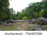 sofiyivsky park in uman ...   Shutterstock . vector #736387000