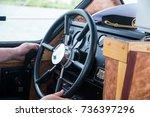 ship's captain's wheel inside... | Shutterstock . vector #736397296