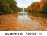 park sofiyivka  sofievka   uman'...   Shutterstock . vector #736409440