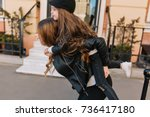 young slim woman in leather... | Shutterstock . vector #736417180