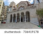 Small photo of THESSALONIKI, GREECE - SEPTEMBER 30, 2017: Orthodox church of Ekklisia Panagia Dexia in the center of city of Thessaloniki, Central Macedonia, Greece