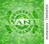 want realistic green emblem.... | Shutterstock .eps vector #736426924