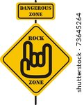 rock and roll sign | Shutterstock .eps vector #73645264