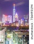 taipei  taiwan   october 14 ... | Shutterstock . vector #736493194