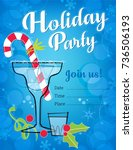 retro holiday party invitation... | Shutterstock .eps vector #736506193