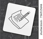 doodle paper | Shutterstock .eps vector #736515646