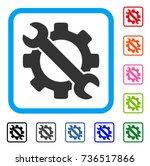 service tools icon. flat grey...