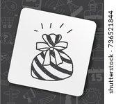 doodle gift | Shutterstock .eps vector #736521844