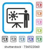 virus lecture icon. flat gray...