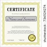 yellow certificate of... | Shutterstock .eps vector #736524274