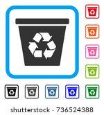 recycle bin icon. flat grey... | Shutterstock .eps vector #736524388