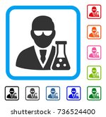 scientist with flask icon. flat ... | Shutterstock .eps vector #736524400