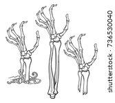 pair of zombie hands rising...   Shutterstock .eps vector #736530040