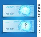 set of medical banners vector... | Shutterstock .eps vector #736535254